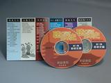 『聴くだけ日本史−美術史編−』は、CD2枚組です