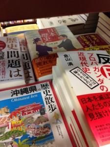 いっきに読める日本の歴史