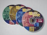聴くだけ日本史-内閣編-CD盤面